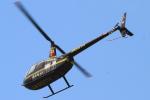 maverickさんが、横田基地で撮影した法人所有 R44 Ravenの航空フォト(写真)