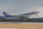 EXIA01さんが、広島空港で撮影した全日空 747SR-81の航空フォト(写真)