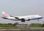 タミーさんが、成田国際空港で撮影したチャイナエアライン 747-409の航空フォト(写真)