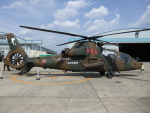 ミルハスさんが、霞目駐屯地で撮影した陸上自衛隊 OH-1の航空フォト(写真)