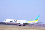 あんとのふさんが、帯広空港で撮影したAIR DO 767-33A/ERの航空フォト(写真)