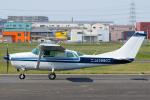 よっしぃさんが、八尾空港で撮影した学校法人ヒラタ学園 航空事業本部 TU206G Turbo Stationair 6の航空フォト(写真)