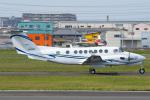 よっしぃさんが、八尾空港で撮影したセイコーエプソン B300の航空フォト(写真)