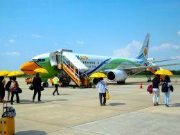 ピッサヌローク空港 - Phitsanulok Airport [PHS/VTPP]で撮影されたピッサヌローク空港 - Phitsanulok Airport [PHS/VTPP]の航空機写真