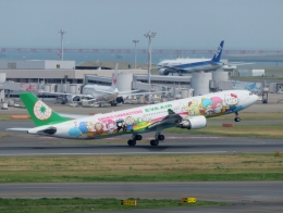 aquaさんが、羽田空港で撮影したエバー航空 A330-302Xの航空フォト(写真)
