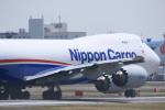 トラッキーさんが、成田国際空港で撮影した日本貨物航空 747-8KZF/SCDの航空フォト(写真)