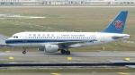 誘喜さんが、クアラルンプール国際空港で撮影した中国南方航空 A319-132の航空フォト(写真)