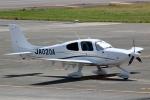じーのさんさんが、八丈島空港で撮影した個人所有 SR20の航空フォト(写真)