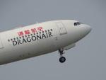 minfengさんが、高雄国際空港で撮影した香港ドラゴン航空 A330-342の航空フォト(写真)