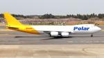 誘喜さんが、成田国際空港で撮影したアトラス航空 747-87UF/SCDの航空フォト(写真)