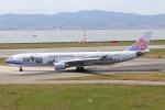 青春の1ページさんが、関西国際空港で撮影したチャイナエアライン A330-302の航空フォト(写真)