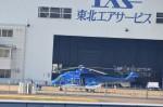 ヘリオスさんが、仙台空港で撮影した東北エアサービス AS332L1 Super Pumaの航空フォト(写真)