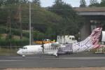 トシさんさんが、ダニエル・K・イノウエ国際空港で撮影したオハナ・バイ・ハワイアン ATR-42-500の航空フォト(写真)