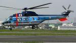 航空見聞録さんが、八尾空港で撮影した大阪府警察 AS332L1 Super Pumaの航空フォト(写真)