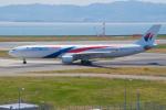 きゅうさんが、関西国際空港で撮影したマレーシア航空 A330-323Xの航空フォト(写真)
