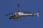 ぽんさんが、高松空港で撮影した小川航空 AS350B3 Ecureuilの航空フォト(写真)