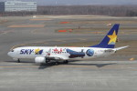 utarou on NRTさんが、新千歳空港で撮影したスカイマーク 737-86Nの航空フォト(写真)