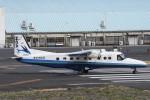 B747‐400さんが、調布飛行場で撮影した新中央航空 228-212の航空フォト(写真)