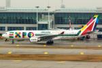 Mar Changさんが、仁川国際空港で撮影したアリタリア航空 A330-202の航空フォト(写真)