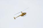 kingmengraiさんが、会津若松市上空で撮影した温知会 R44 IIの航空フォト(写真)