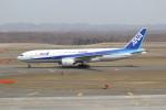 utarou on NRTさんが、新千歳空港で撮影した全日空 777-281/ERの航空フォト(写真)