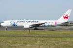 pinamaさんが、伊丹空港で撮影した日本航空 767-346/ERの航空フォト(写真)
