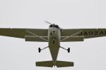 ja0hleさんが、名古屋飛行場で撮影した朝日航空 172S Skyhawk SPの航空フォト(写真)