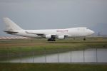 kazuchiyanさんが、岩国空港で撮影したカリッタ エア 747-4R7F/SCDの航空フォト(写真)