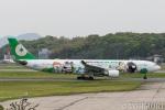 遠森一郎さんが、福岡空港で撮影したエバー航空 A330-302Xの航空フォト(写真)
