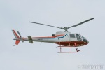 遠森一郎さんが、福岡空港で撮影した西日本空輸 AS350BA Ecureuilの航空フォト(写真)