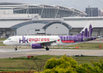 sg-driverさんが、福岡空港で撮影した香港エクスプレス A320-232の航空フォト(写真)