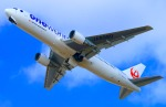 KAMIYA JASDFさんが、函館空港で撮影した日本航空 767-346の航空フォト(写真)