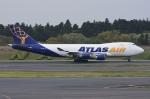 sky77さんが、成田国際空港で撮影したアトラス航空 747-47UF/SCDの航空フォト(写真)