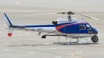 Airway-japanさんが、函館空港で撮影したアカギヘリコプター AS350B1 Ecureuilの航空フォト(写真)