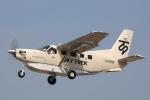 松乃一茶さんが、高松空港で撮影したスカイトレック Kodiak 100の航空フォト(写真)