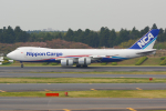 PASSENGERさんが、成田国際空港で撮影した日本貨物航空 747-8KZF/SCDの航空フォト(写真)