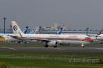 ぎんじろーさんが、成田国際空港で撮影した中国東方航空 A321-231の航空フォト(写真)