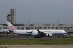 トールさんが、台湾桃園国際空港で撮影したチャイナエアライン A350-941XWBの航空フォト(写真)