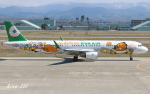 RINA-200さんが、小松空港で撮影したエバー航空 A321-211の航空フォト(写真)