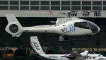 航空見聞録さんが、八尾空港で撮影した日本法人所有 EC130B4の航空フォト(写真)