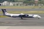 pringlesさんが、成田国際空港で撮影したオーロラ DHC-8-402Q Dash 8の航空フォト(写真)