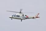 O-TOTOさんが、静岡空港で撮影した静岡エアコミュータ AW109SPの航空フォト(写真)