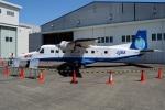 (`・ω・´)さんが、調布航空宇宙センター飛行場分室で撮影した宇宙航空研究開発機構 228-202の航空フォト(写真)