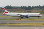 PASSENGERさんが、成田国際空港で撮影したブリティッシュ・エアウェイズ 787-9の航空フォト(写真)