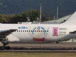 sanadaさんが、熊本空港で撮影した日本航空 767-346/ERの航空フォト(写真)