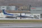 wildcookieさんが、函館空港で撮影したANAウイングス DHC-8-402Q Dash 8の航空フォト(写真)