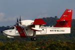 takaRJNSさんが、ランカウイ国際空港で撮影したマレーシア海上法令執行庁 Canadair CL-215-6B11 CL-415の航空フォト(写真)