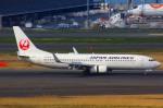 KAZKAZさんが、羽田空港で撮影した日本航空 737-846の航空フォト(写真)