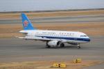 N-OITAさんが、中部国際空港で撮影した中国南方航空 A319-132の航空フォト(写真)