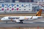 tabi0329さんが、福岡空港で撮影したタイガーエア 台湾 A320-232の航空フォト(写真)